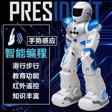 英萊兒 機械戰警 智能變形充電編程唱歌遙控禮品兒童益智機器人玩具 ykdd03