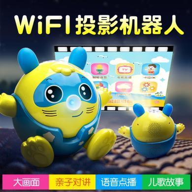 麥迪熊 wifi投影機器人