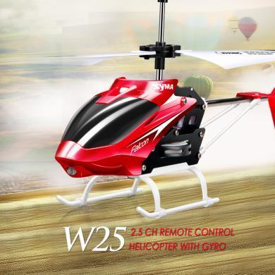 乐心多 遥控飞机无人机耐摔充电儿童直升机儿童男孩玩具 ykdd18