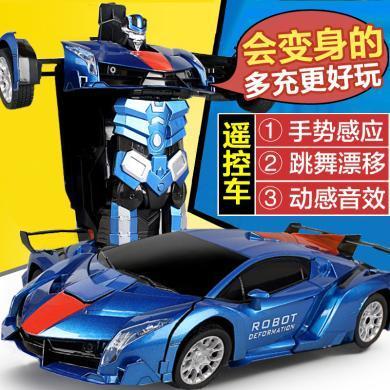乐心多 变形玩具金刚手势感应变形机器人遥控变形车兰博战神儿童玩具 ykdd15