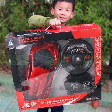 樂心多 超大禮品盒充電遙控車腳踏板方向盤重力感應漂移賽車汽車兒童玩具 ykdd13