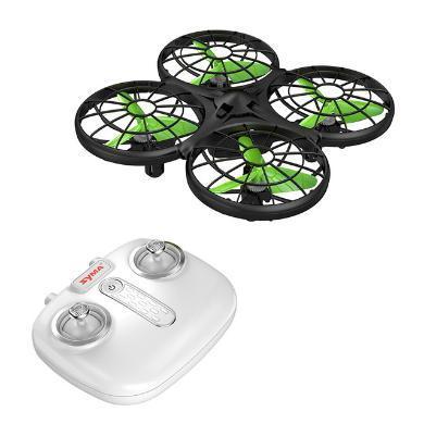 电动无人机迷你悬浮?#36136;?#24863;应四轴飞行器儿童玩具遥控飞机SMX26