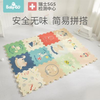 babygo進口兒童爬行墊加厚無味寶寶拼接地墊嬰兒童爬爬墊游戲墊