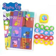 小豬佩奇粉紅豬小妹佩佩豬女孩可愛卡通兒童益智飛行棋和康樂棋二合一玩具套裝