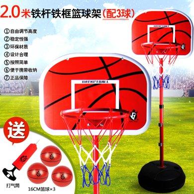 新款兒童籃球架幼兒戶外寶寶家用 可升降標準加粗型室內籃球框架YZQDLQJ-2
