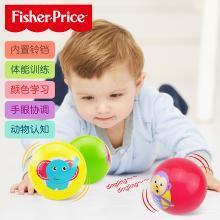 费雪训练球宝宝球摇铃球婴幼儿捏捏叫洗澡玩具铃铛球F0929