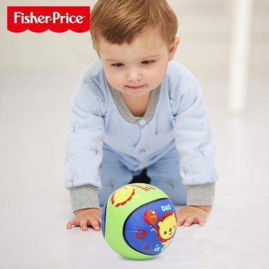 美國FisherPrice費雪兒童藍球小皮球拍拍球兒童籃球幼兒園專用嬰兒寶寶足球球類玩具男孩F0525
