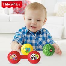 费雪宝宝初级训练球套装1-3岁婴儿手抓球皮球拍拍球儿童球类玩具