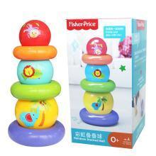 费雪 儿童玩具彩虹叠叠球宝宝跳跳球婴儿玩具男孩女孩小孩玩