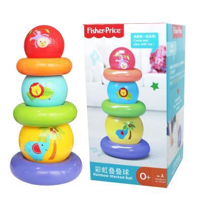 美国Fisher-Price费雪彩虹叠叠球儿童玩具宝宝跳跳球婴儿玩具男孩女孩小孩玩具0岁以上宝宝适用