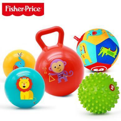 美国Fisher-Price费雪初级训练球套装F0961玩具球婴儿童训练球宝宝触感按摩球洞洞弹力球小孩摇铃手抓球套装