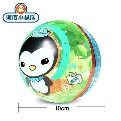 海底小縱隊發光手抓球H1006嬰兒手抓球1-3-6歲寶寶發光彈力球益智訓練觸感玩具球