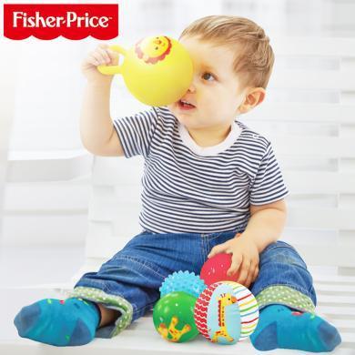 美國Fisher-Price費雪新生兒訓練球套裝F0905寶寶嬰兒球運動球認知球6-12個月 兒童抓握訓練