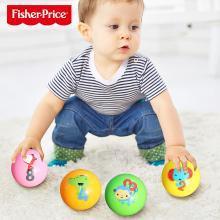 费雪拍拍小皮球儿童按摩训练球数字认知球玩具婴幼儿宝宝手抓球