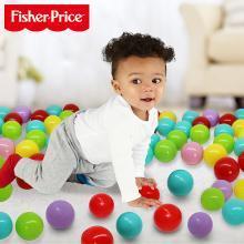 费雪海洋球加厚无毒弹力波波球池婴儿玩具宝宝儿童彩色0-1岁小球