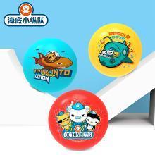 海底小纵队小皮球儿童拍拍球玩具1-3岁婴幼儿专用弹力球软充气球H1003