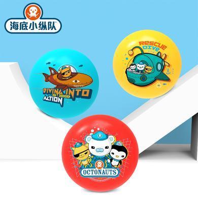 海底小縱隊小皮球兒童拍拍球玩具1-3歲嬰幼兒專用彈力球軟充氣球H1003