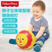 费雪 小狮子儿童立体造型球健身球拍拍小皮球F0937