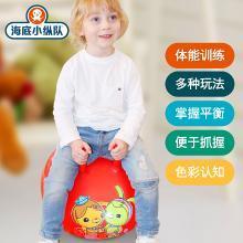 海底小纵队球跳跳球儿童手柄球蹦蹦球宝宝充气玩具健身球H1008