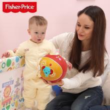费雪球小皮球拍拍球儿童篮球幼儿园专用婴儿宝宝足球球类玩具男孩F515