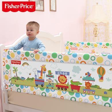 美國Fisher-Price費雪寶寶床護欄150cm床圍欄床護欄寶寶兒童床護欄寶寶床圍欄床擋板防護欄