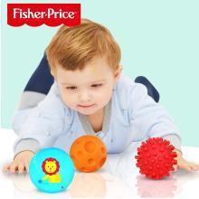 费雪小皮球弹力球婴儿拍拍球宝宝幼儿园专用儿童球类玩具