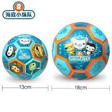 海底小纵队篮球卡通玩具球 幼儿园宝宝小篮球 7寸充气玩具球H1002