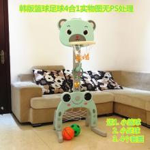儿童篮球架宝宝可升降投篮架篮球框家用室内外男孩球玩具