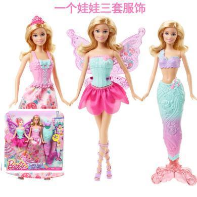 芭比娃娃 童話世界芭比童話換裝組人魚仙子DHC39