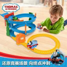 托馬斯合金小火車套裝軌道之旋轉賽道BHR97早教兒童禮物