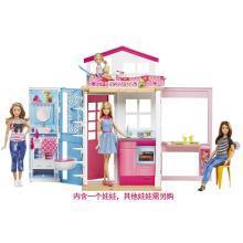 芭比娃娃套装大礼盒女孩别墅城堡芭比公主新闪亮度假屋DVV48