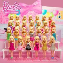 芭比娃娃 女孩礼物收藏迷你芭比娃娃换装人偶生肖系列黄粉蓝