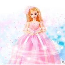 聚优信12关节真眼DIY艾芘儿娃娃 灯光音乐跳舞娃娃早教玩具DB-009023