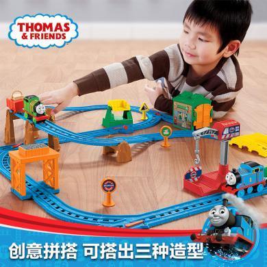 托馬斯電動小火車軌道玩具多多島百變禮盒套裝CGW29 早教玩具