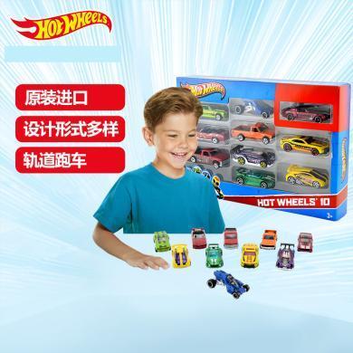 美泰風火輪Hotwheels火辣小跑車十輛裝合金玩具車軌道車模模型