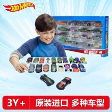 风火轮Hotwheels合金火辣小跑车20辆装H7045轨道车模男孩玩具