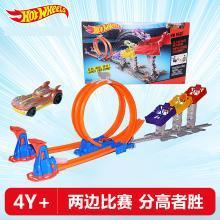 風火輪Hotwheels火辣小跑車極限跳躍賽道軌道男孩玩具兒童禮物