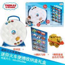 托馬斯小火車頭迷你火車便攜式收納盒豪華套裝DTL93男孩玩具禮物