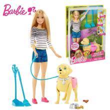 芭比娃娃 学习照顾系列女孩玩具礼盒会走路的宠物贪吃狗狗DWJ68