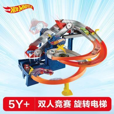风火轮立体旋转工厂轨道 小孩玩具 男生玩具电动轨道车益智玩具