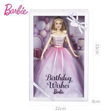 芭比娃娃新款生日祝福珍藏版女孩玩具女孩公主圣誕禮物生日禮物DVP49