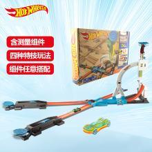 风火轮hotwheels四合一轨道火辣小跑车小孩玩具轨道车玩具车赛道
