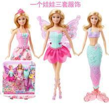 Barbie芭比娃娃女孩礼物 童话换装组人鱼公主 套装礼盒