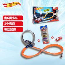 风火轮hotwheels电动立体回旋赛道X2586 电动轨道儿童益智玩具