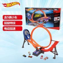 hotwheels風火輪電動回旋特技賽道 男孩玩具兒童電動汽車賽道套裝