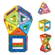 香港聪明谷益智磁力积木 30片装 百变提拉磁力构建片积木ABB8305