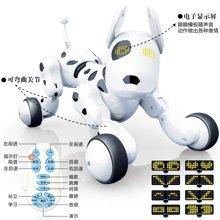 新款无线遥控智能机器狗 旺星人 电动宠物狗 早教益智儿童玩具HY-SS851658