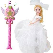 魔法棒3D眼娃娃套装大礼盒婚纱串珠贴纸 换装女孩过家家玩具ABB6303
