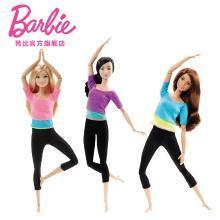芭比娃娃Barbie芭比之百变造型娃娃 玩具女孩 生日礼物芭比套装