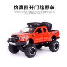 仿真猛禽F150越野合金車模型 爆改版帶避震兒童玩具汽車DJ-JY32129